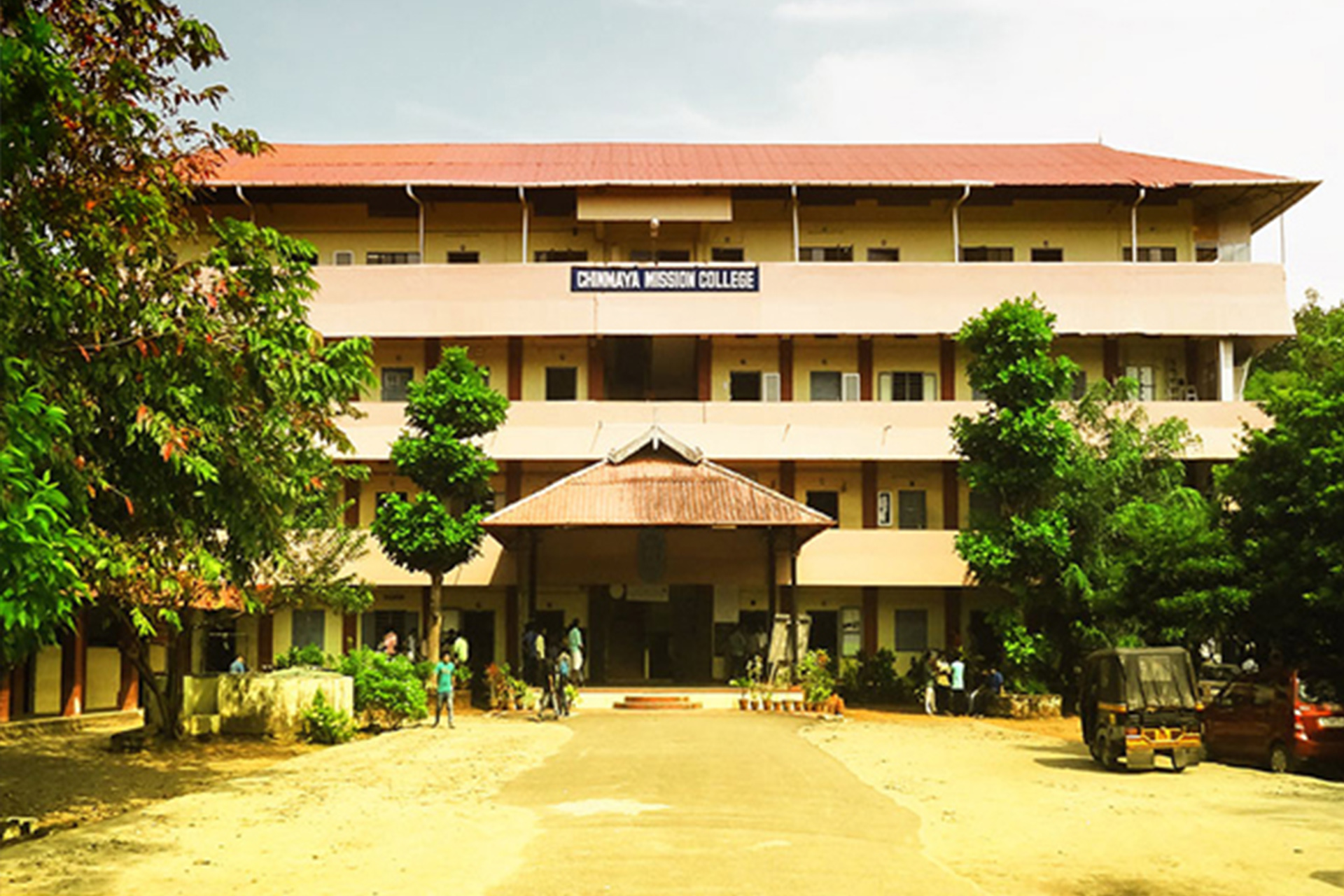 Chinmaya Conference Hall